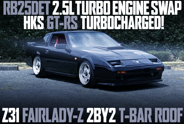 RB25DET GT-RS TURBINE Z31 FAIRLADYZ 2BY2 TBAR