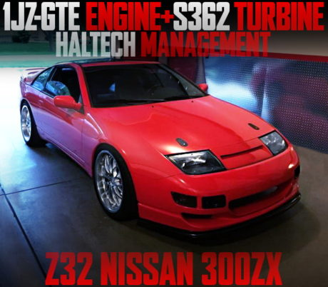 1JZ-GTE S362 TURBO Z32 300ZX RED