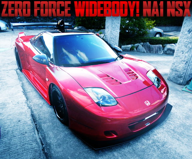 ZERO FORCE FINAL KIT NA1 NSX