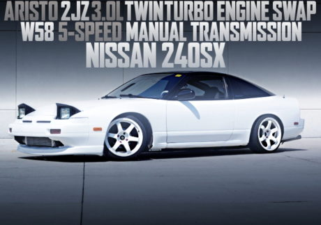 2JZ-GTE TWIN TURBO S13 240SX