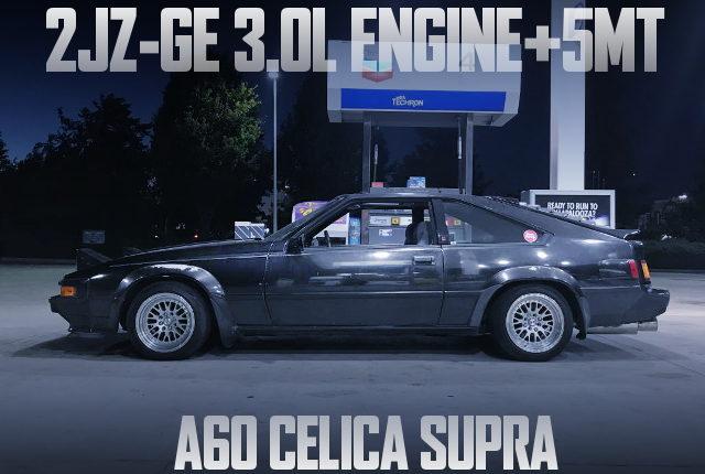 2JZGE 5MT A60 CELICA SUPRA