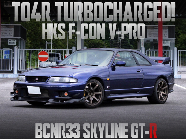 TO4R TURBO R33 SKYLINE GT-R