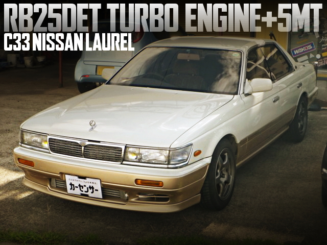 RB25DET TURBO ENGINE 5MT C33 LAUREL