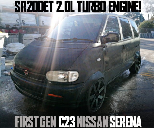 SR20DET TURBO ENGINE C23 SERENA BLACK