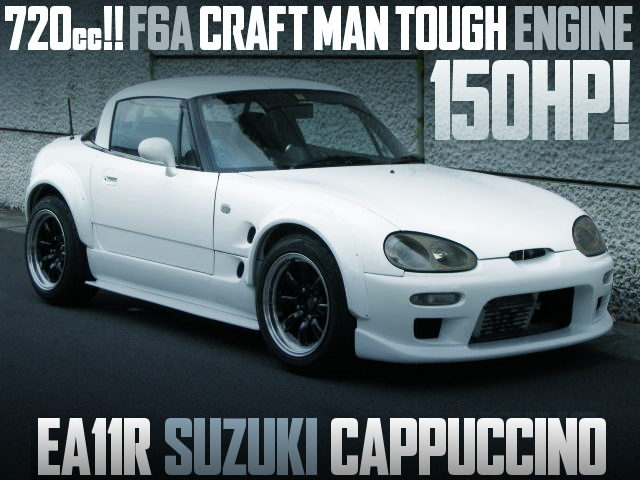 150HP F6A CRAFT MAN TOUGH CAPPUCCINO