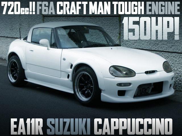 150HP F6A CRAFT MAN TOUGH CAPPUCCINO