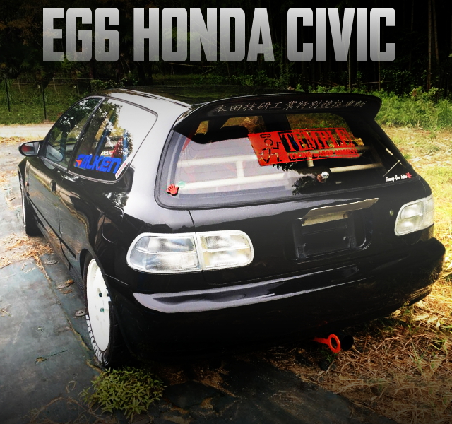 B18C VTEC ENGINE EG6 CIVIC
