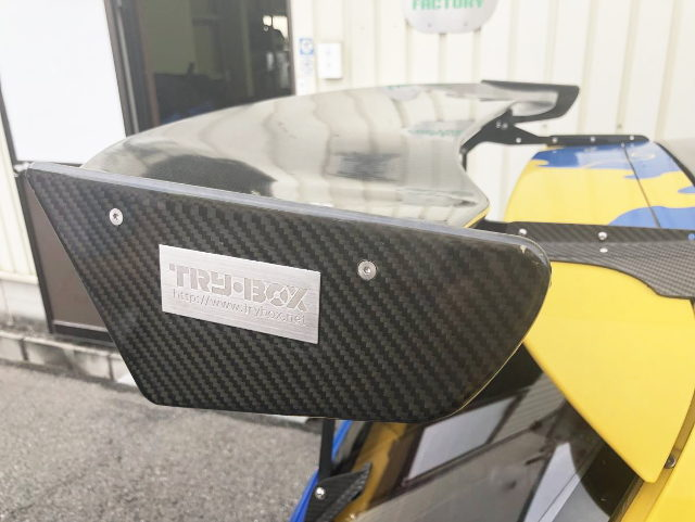 TRYBOX CARBON WING