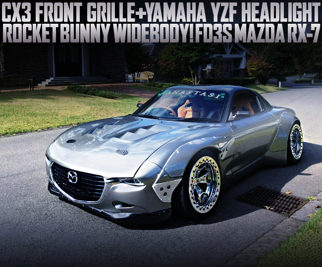 CX3 GRILLE ROCKET BUNNY WIDEBODY FD RX-7 SILVER