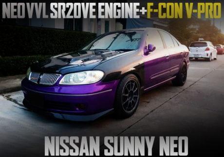 SR20VE WITH V-PRO SUNNY NEO