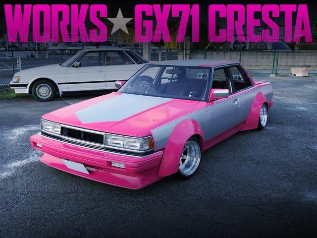 WORKS WIDE KAIDO RACER GX71 CRESTA