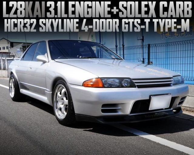 L28 ENGINE SWAP R32 SKYLINE 4-DOOR SILVER