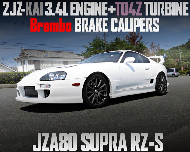 HKS 3400cc ENGINE TO4Z TURBO JZA80 SUPRA RSZ WHITE