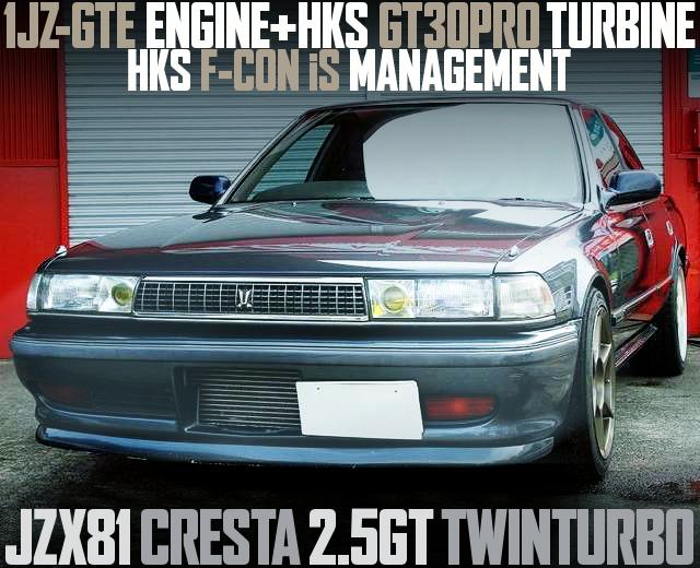 HKS GT30PRO TURBOCHARGED JZX81 CRESTA