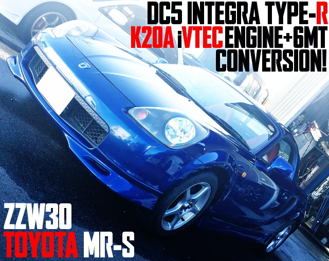 DC5R K20A iVTEC SWAP MRS BLUE