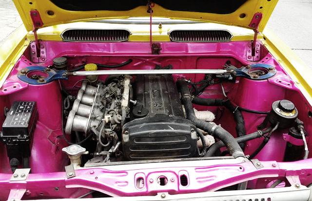 20-VALVE 4AGE 1600cc ENGINE