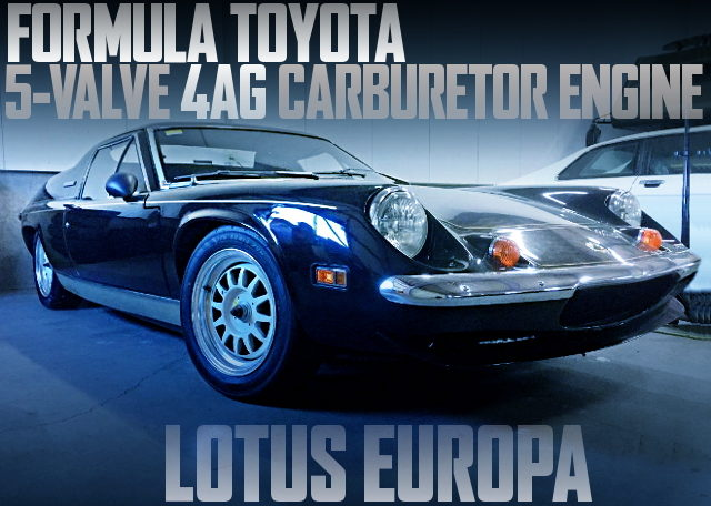 FORMULA TOYOTA 4AG SWAP LOTUS EUROPA