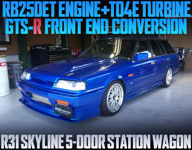 RB25DET TO4E R31 SKYLINE STATION WAGON