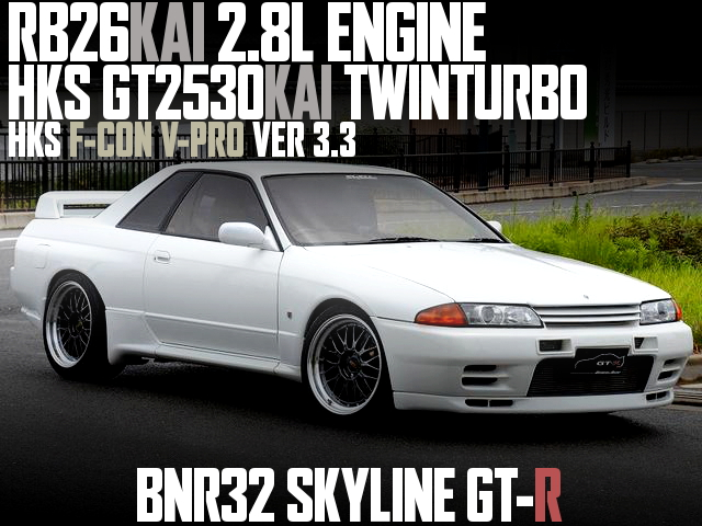 RB26 2800cc GT2530KAI TWINTURBO R32GTR