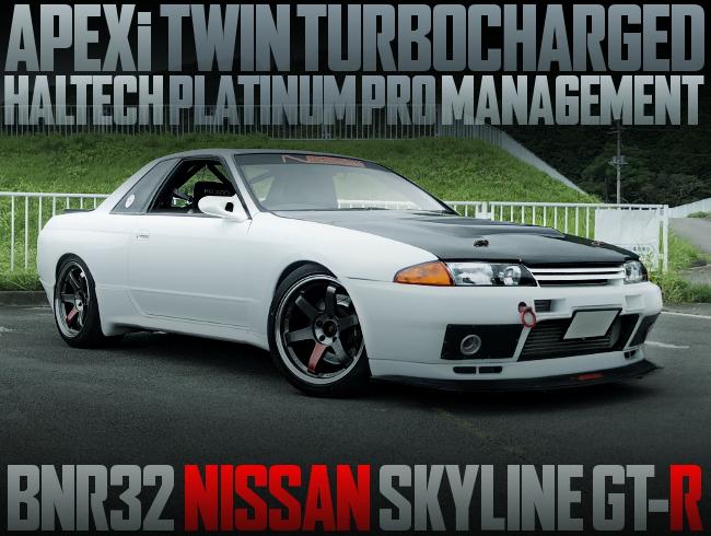 APEXi TWINTURBO R32 SKYLINE GT-R