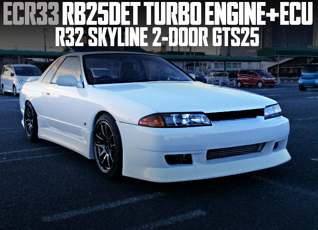 RB25DET TURBO SWAP ECR32 SKYLINE GTS25 WHITE