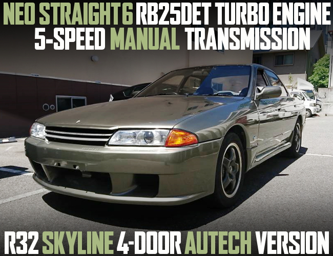 NEO6 RB25 TURBO SWAP R32 SKYLINE AUTECH