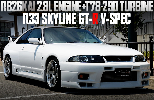 RB26 2800cc WITH T78 TURBO R33GTR VSPEC