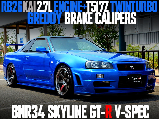 RB26 2700cc BUILD T517Z TWIN R34 GTR V-SPEC