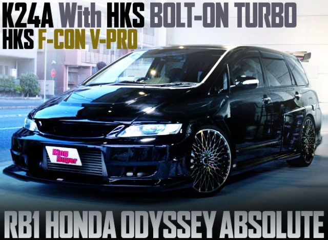 K24A HKS TURBO KIT RB1 ODYSSEY ABSOLUTE