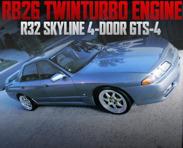 RB26 ENGINE SWAP R32 SKYLINE 4DOOR GTS4