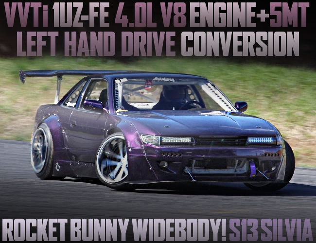 1UZ V8 SWAP S13 SILVIA PURPLE