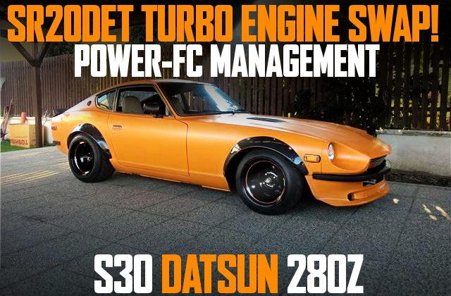 SR20DET TURBO ENGINE S30 DATSUN 280Z