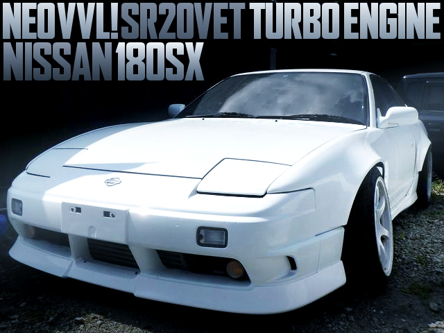 SR20VET TURBO ENGINE 180SX WHITE