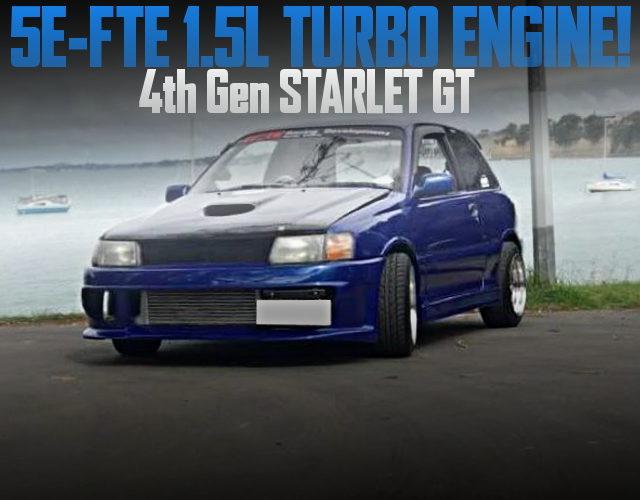 5E-FTE 1500cc TURBO ENGINE P80 STARLET GT BLUE