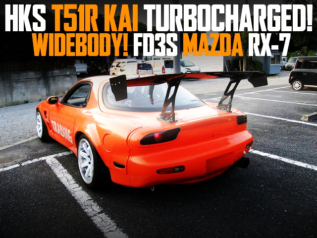 HKS T51R RX7 FD3S
