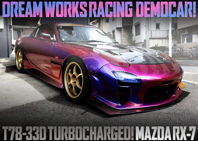 DREAM WORKS RACING DEMO CAR FD3S RX7