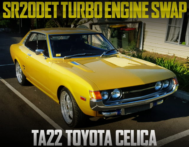 SR20DET TURBO SWAP TA22 OLD CELICA