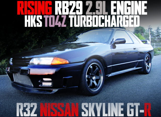 RISING RB29 WITH TO4Z TURBO R32GTR
