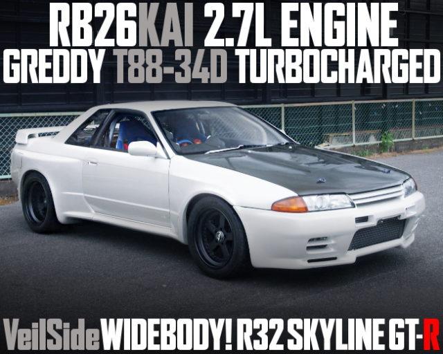 RB26 2700cc T88 TURBO VeilSide WIDEBODY R32GTR