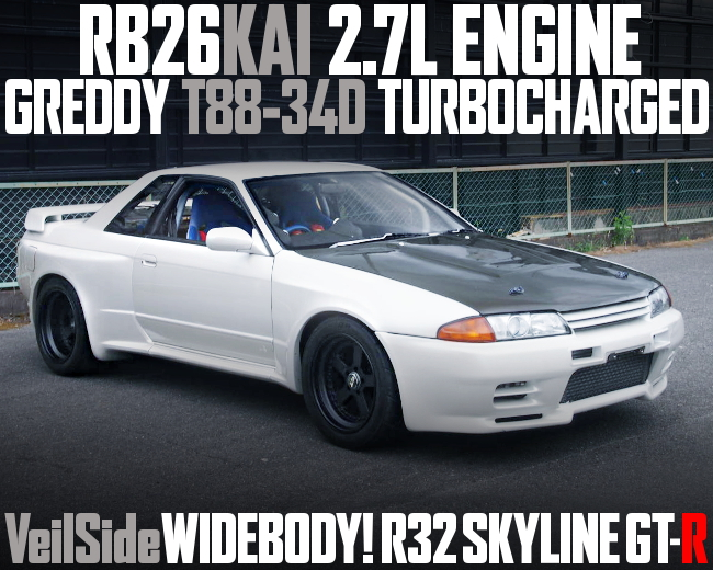 RB26 2700cc T88 TURBO VeilSide WIDEBODY R32GTR
