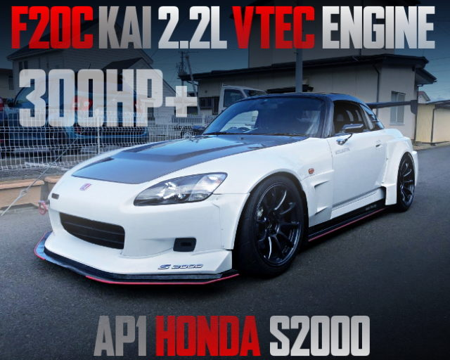 F20C 2200cc 300HP AP1 S2000 WIDEBODY