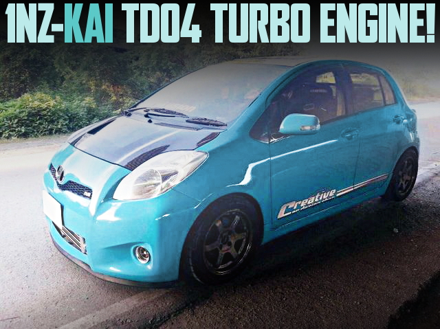 1NZ WITH TD04 TURBO TOYOTA YARIS