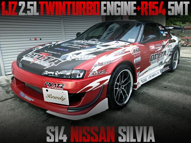 1JZ TWINTURBO 5MT S14 SILVIA