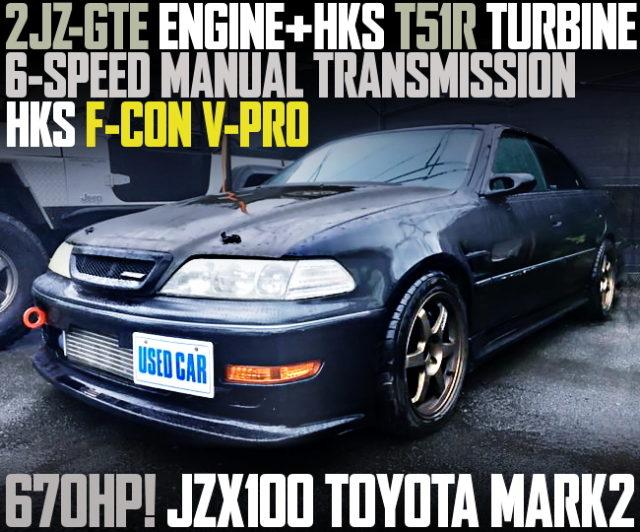 2JZ-GTE T51R TURBO 6MT JZX100 MARK2