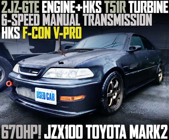 2JZ-GTE T51R TURBO 6MT JZX100 MARK2