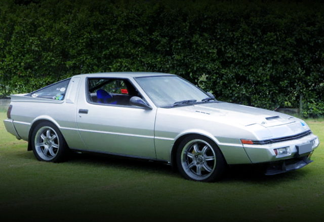 FRONT EXTERIOR MITSUBISHI STARION SILVER