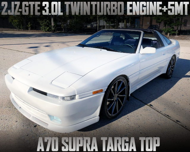 2JZ TWINTURBO ENGINE A70 SUPRA TARGA TOP