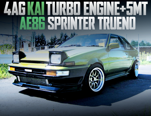 4AG TURBO ENGINE AE86 TRUENO GREEN