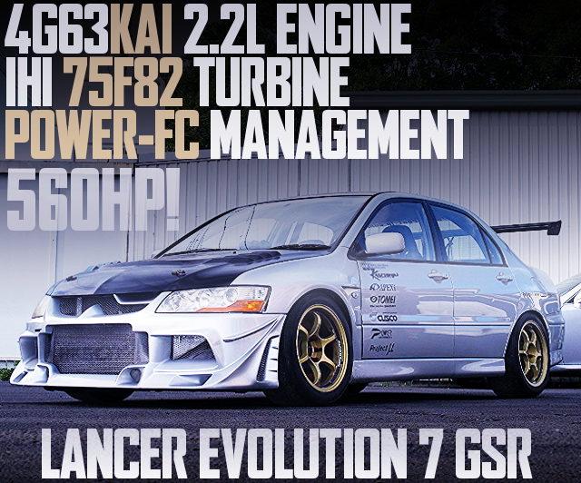 4G63KAI 2200cc IHI TURBINE 560HP EVO7 GSR