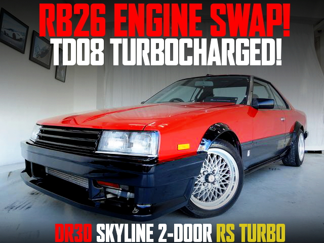 RB26 ENGINE TD08 TURBO DR30 SKYLINE RS TURBO